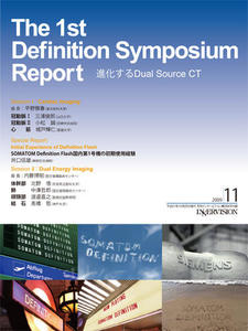 The 1st Definition Symposium Report
