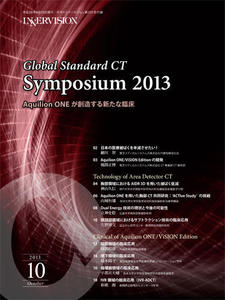 Global Standard CT Symposium 2013