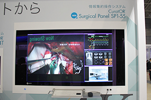 「CuratOR Surgical Panel SP1-55」