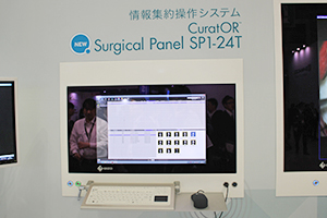 「CuratOR Surgical Panel SP1-24T」