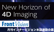 New Horizon of 4D Imaging
