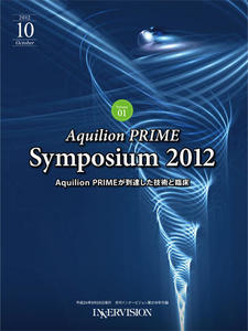 Aquilion PRIME Symposium 2012