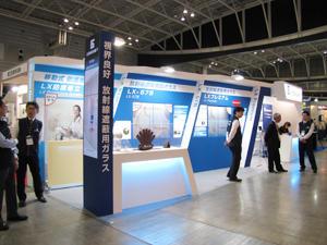 電気 硝子 日本
