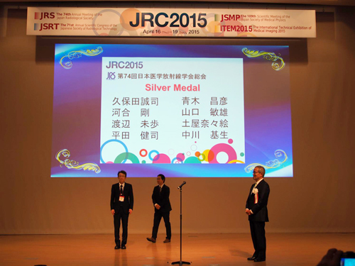JRC2015 CyPos賞合同表彰式と合同閉会式前年を上回る1万2477人が学会に参加,ITEMは2万2000人以上が来場