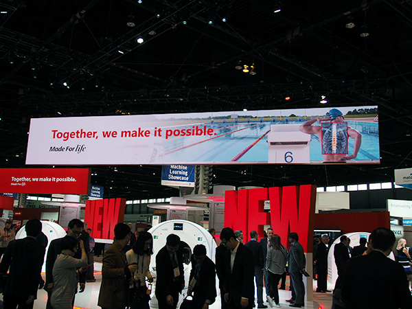 "Canon Groupとしての方向性を示す""Together, we make it possible""をアピール"