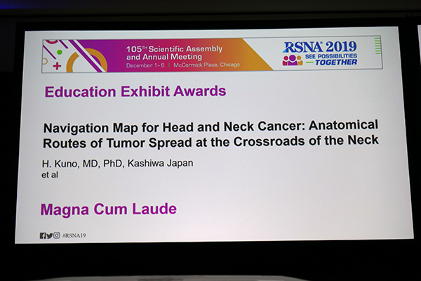 """Navigation Map for Head and Neck Cancer: Anatomical Routes of Tumor Spread at the Crossroads of the Neck"" 久野博文氏ほか(国立がん研究センター東病院)"