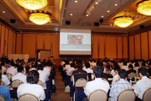 The 5th Definition Symposium会場