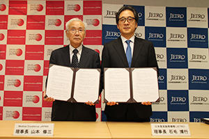 日本貿易振興機構(JETRO)とMedical Excellence JAPAN,業務協力 ...