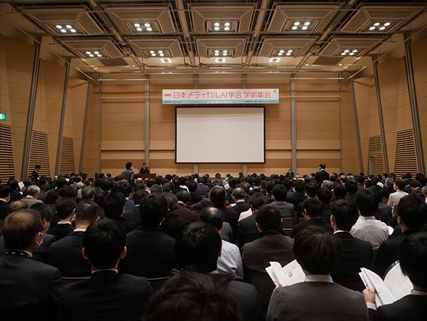 第2回日本メディカルAI学会学術集会が開催 ——メディカルAIの社会実装に ...